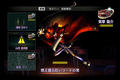 "PlayStation 3 - ""Tokyo Twilight Ghost Hunters""-Screenshot"